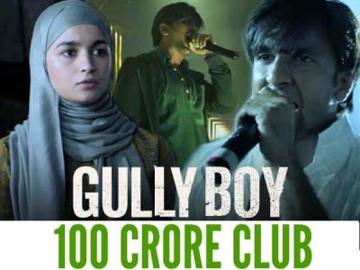 Hafta: गली बॉय बॉक्स ऑफिस ने किया सात दिन में धमाका, 100 करोड़ क्लब में स्वागत नहीं करोगे!