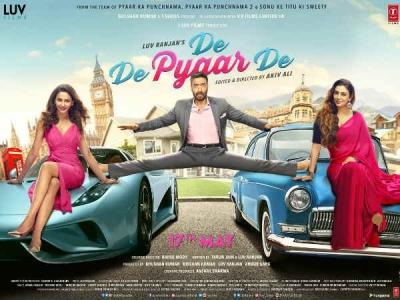 अजय देवगन की अगली फिल्म- दे दे प्यार दे- रिलीज डेट के साथ धमाकेदार FIRST LOOK