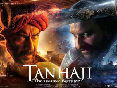 """विवादों में फंसी अजय देवगन की फिल्म """"तानाजी"""", कोर्ट में याचिका दर्ज, 19 दिसंबर को सुनवाई"""