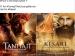 अजय देवगन के तानाजी पोस्टर देखकर लोगों ने अक्षय कुमार की धज्जियां उड़ा दी हैं