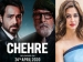 अमिताभ बच्चन और इमरान हाशमी के 'चेहरे' से Out हुईं कृति खरबंदा- इस एक्ट्रेस ने मारी बाजी?