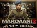रिलीज़ से पहले ही रानी मुखर्जी की मरदानी 2 को झटका, कोटा ने किया फिल्म का बहिष्कार