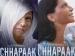 दीपिका पादुकोण की छपाक ओपनिंग - टूटेगा बॉलीवुड का सबसे मनहूस रिकॉर्ड
